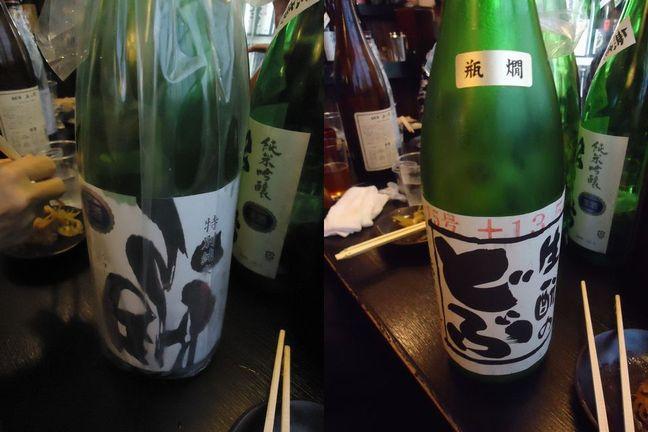 麦酒庵13.JPG