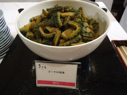鹿児島フェア25(ゴーヤの佃煮).JPG