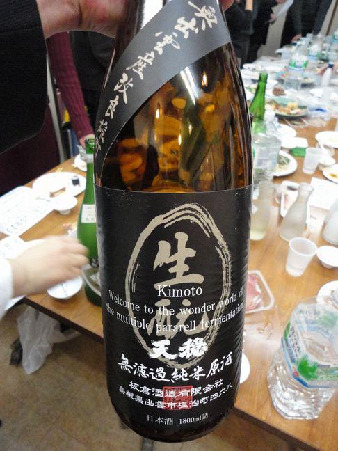 リカーズのだや02(天穏 純米 生もと原酒).JPG