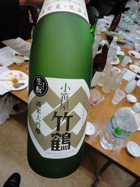 リカーズのだや06(竹鶴 純米大吟醸 生もと原酒).JPG