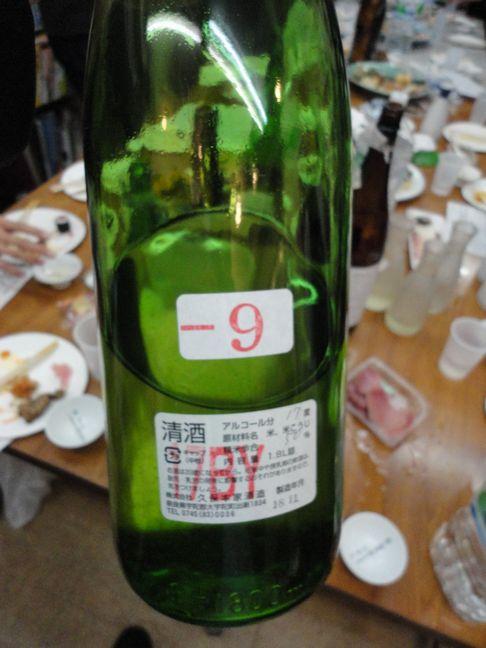 リカーズのだや07(睡龍 純米吟醸 生もと原酒).JPG