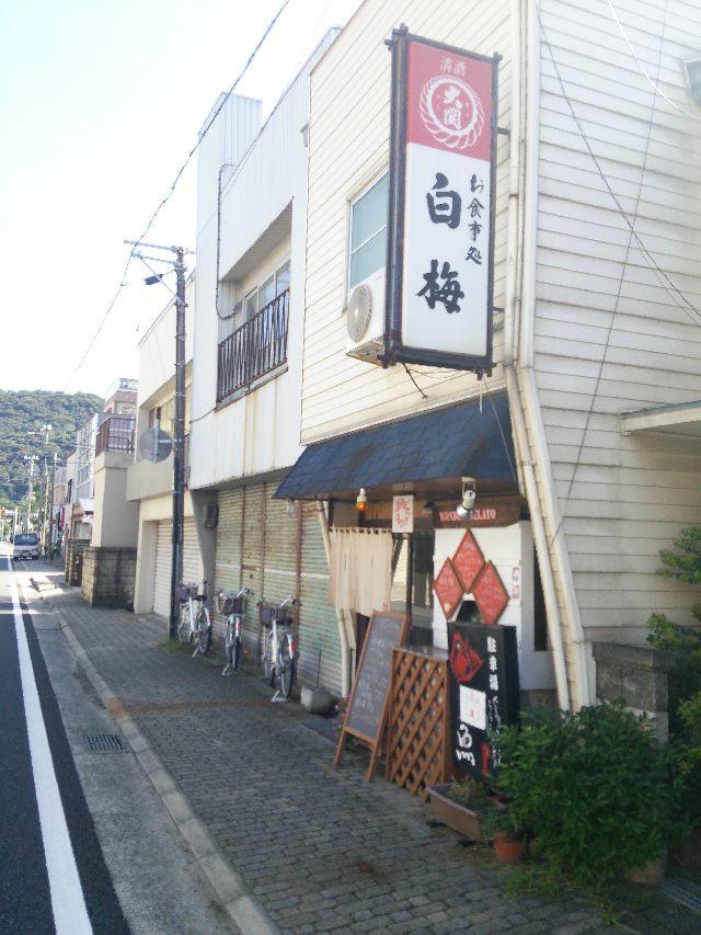 淡路島2-06.JPG
