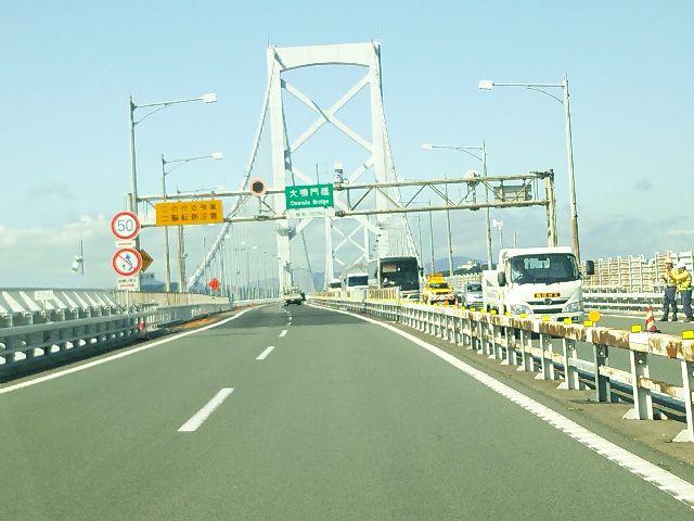 淡路島3-04.JPG