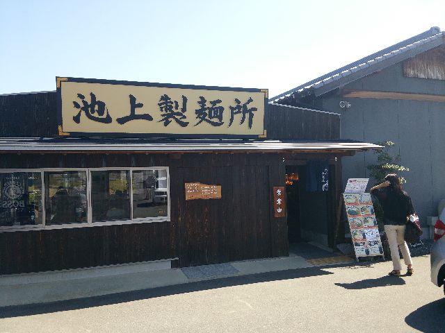 淡路島3-11.JPG