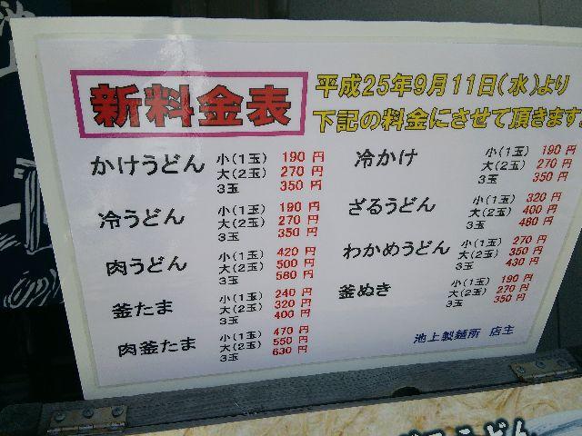 淡路島3-12.JPG
