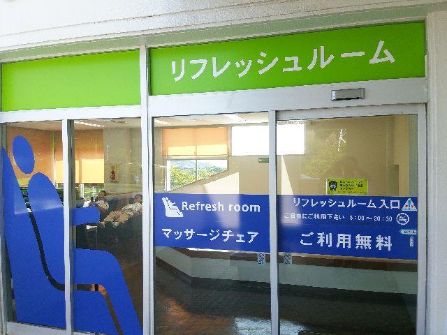 淡路島3-18.JPG