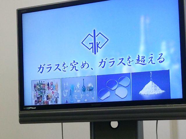石塚03.JPG
