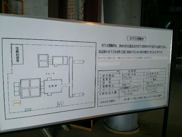 石塚13.JPG