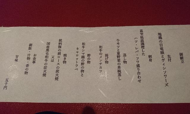 DSC_0083.JPG
