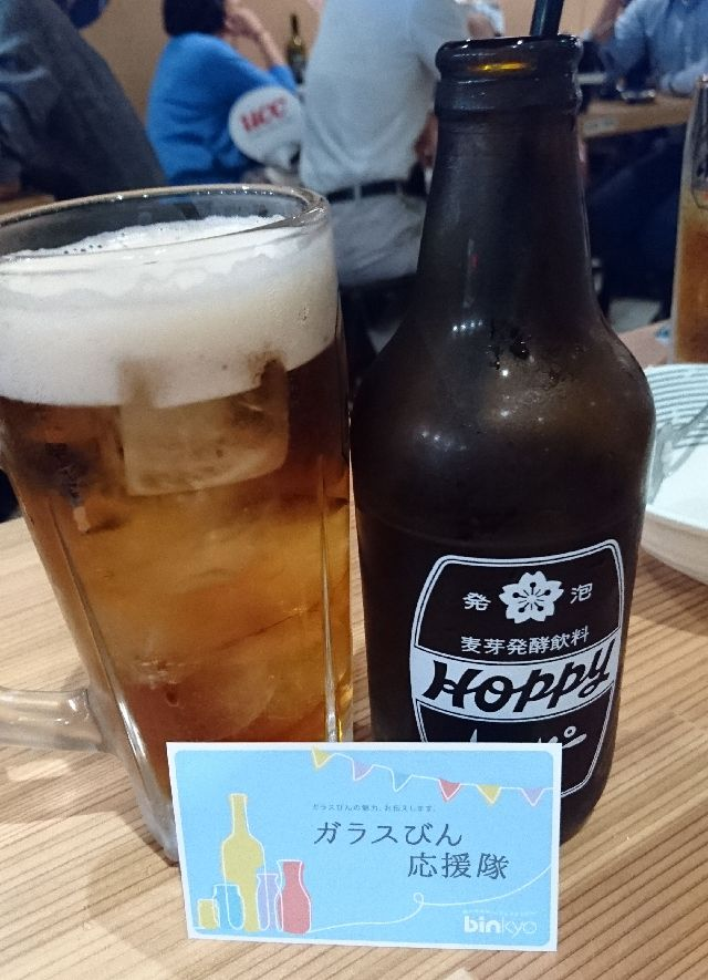 DSC_0098黒ホッピー.JPG