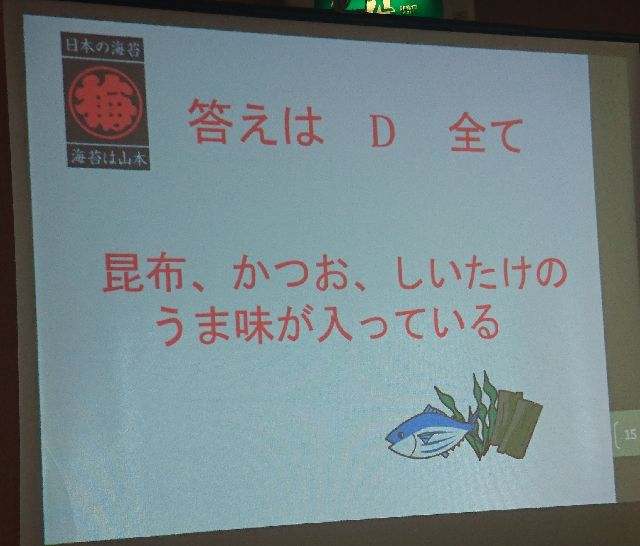 DSC_0082.JPG