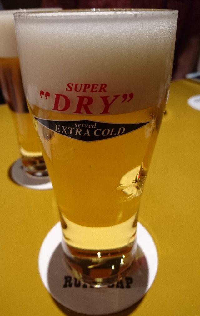 DSC_0024スーパードライエクストラコールド.JPG