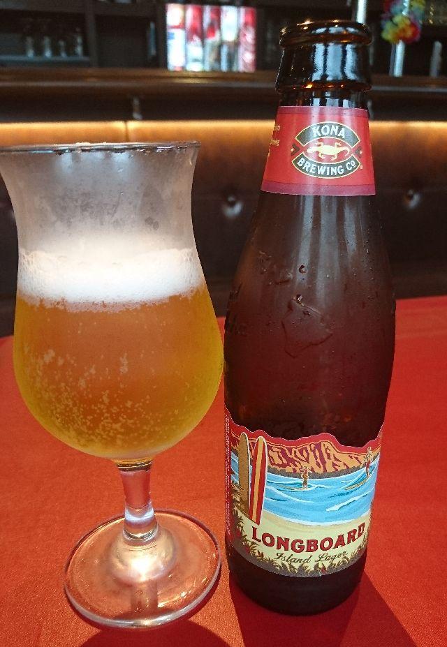 DSC_0055コナビール ロングボードラガー.JPG