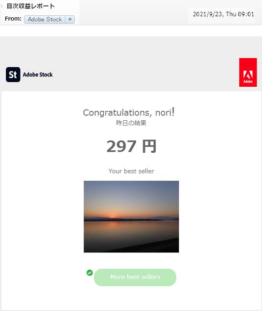 1-Adobe-9-24.png