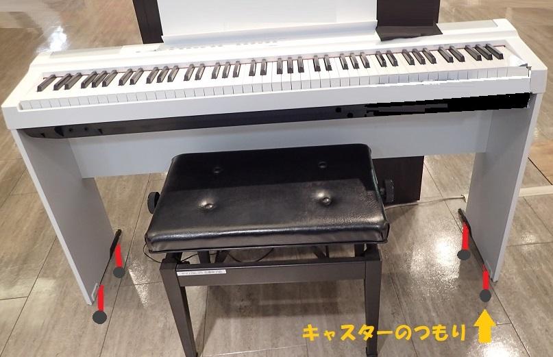 1-P5228098.jpg