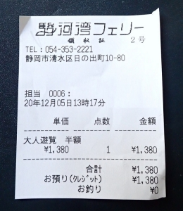 2-PC081698.jpg