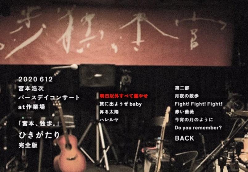 1-DVD2部