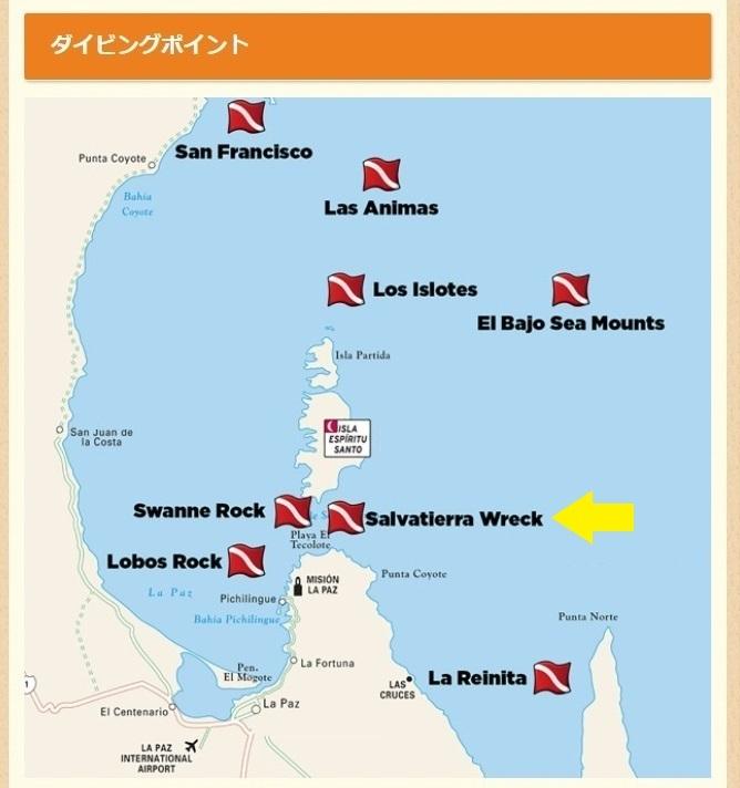 1-2地図
