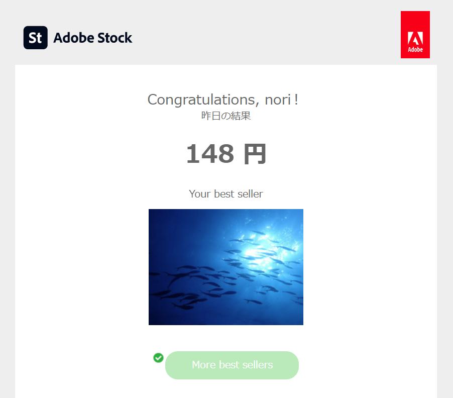 1-ブログ:Adobe収益レポート2月