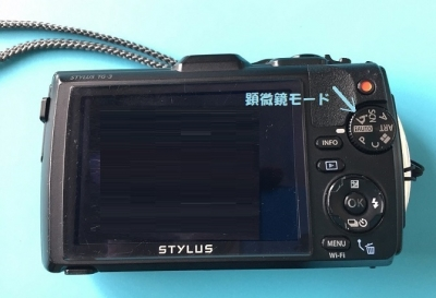 カメラー顕微鏡モード2