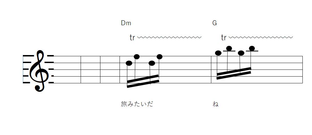 冬の花-譜面5