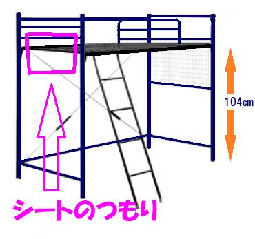 1-ベッド(黒シート)