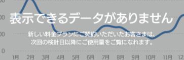 1-3-スクリーンショット (386)