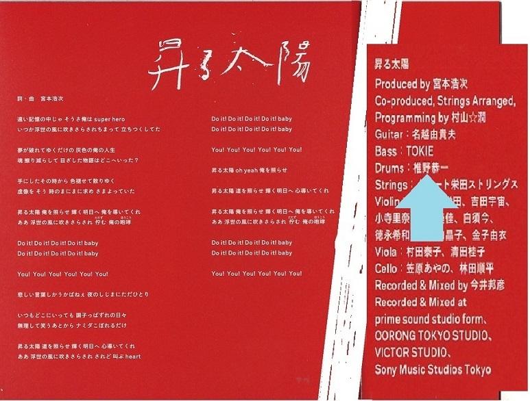 2-昇IMG_0001