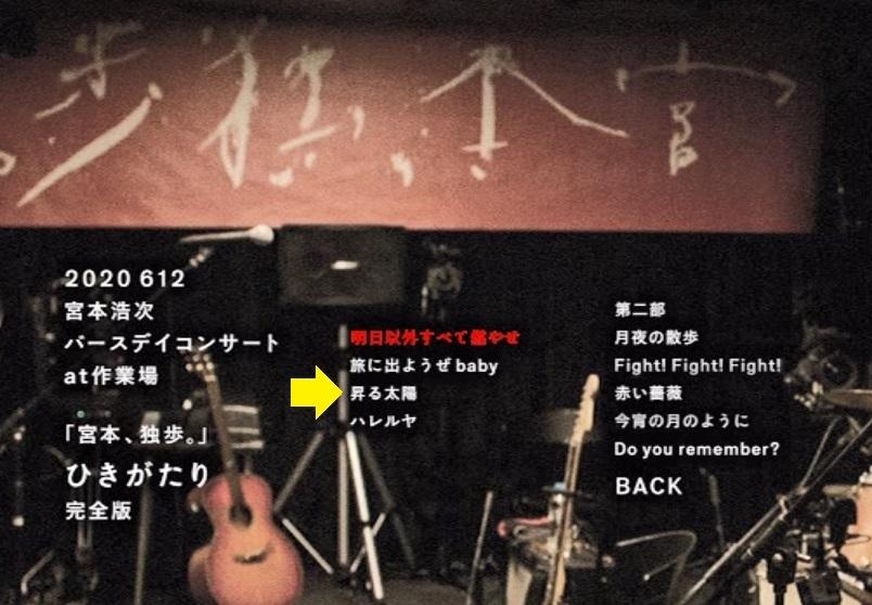 1-DVD2部-昇