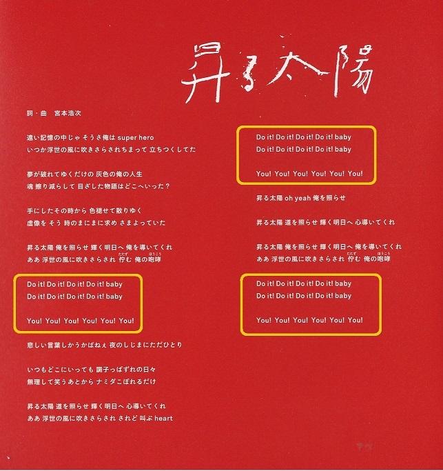 3-2昇IMG_0001