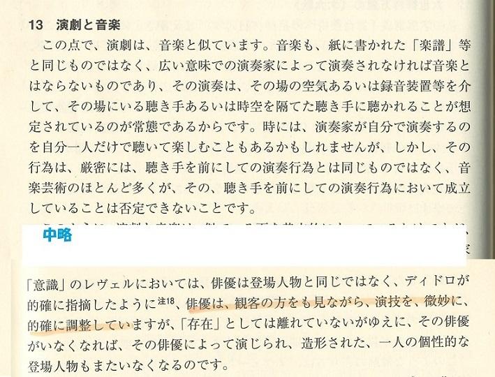 1-2-2-美IMG_0011