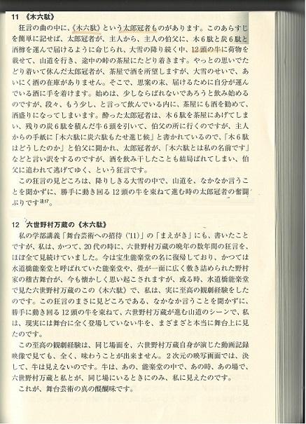 3-牛1-IMG_0010