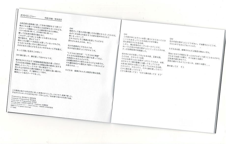 ガスト1-1-IMG_0001
