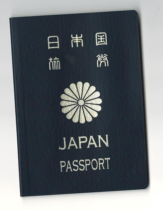 1-黒パスポートIMG_0004