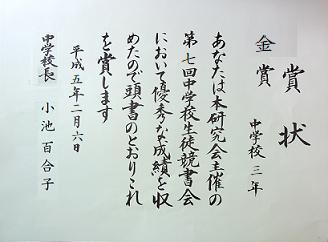 1-2-2-賞状編集