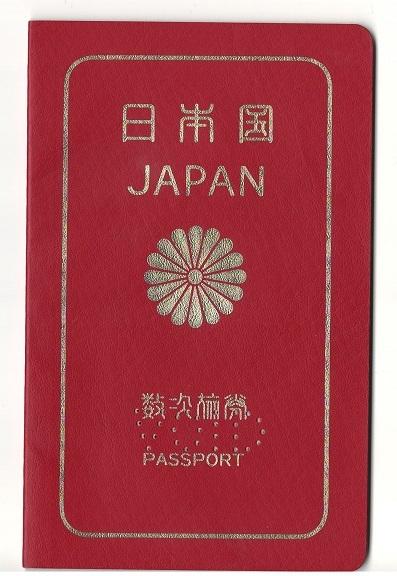 2-パスポート№1