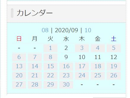 2020-9月-連続1年-9月のみ