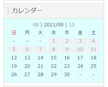 2021-9月のみ