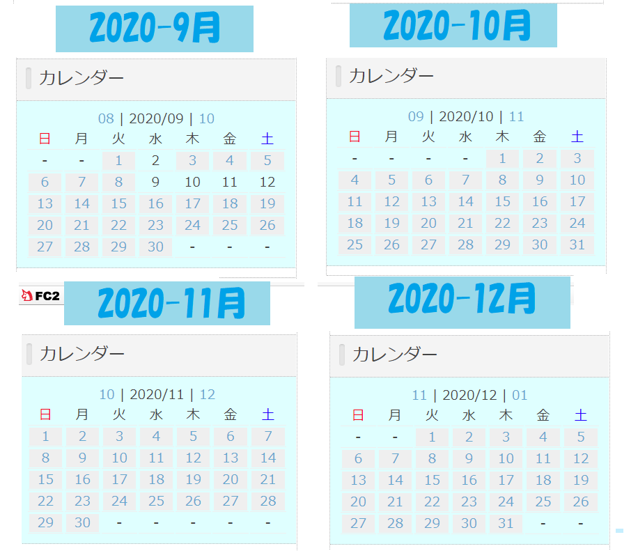 2020-9月-連続1年-9月-12月