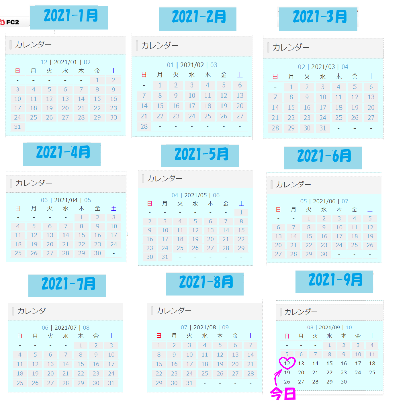 2021-1月-9月-2