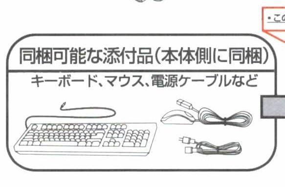 NECPC20210729_0001-部分-3