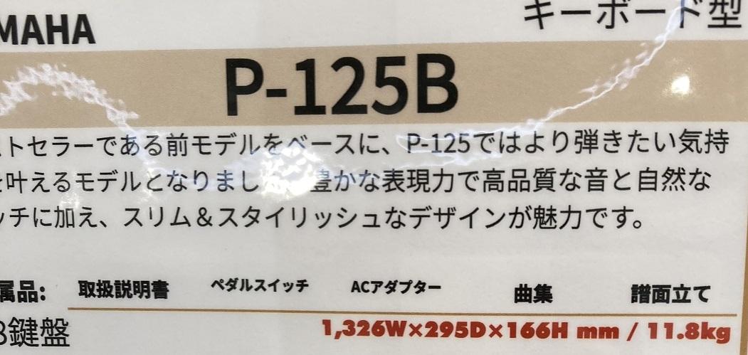 5-IMG_3068.jpg