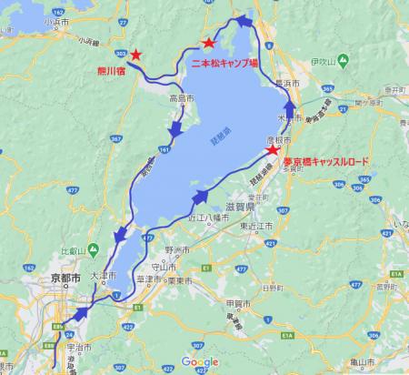 奥琵琶湖キャンプツーリングルート