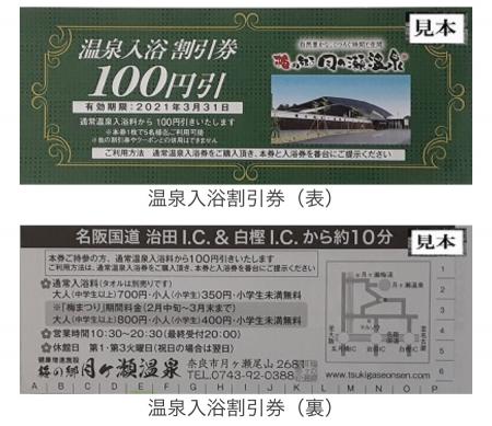 A248D22E-CEAC-4DF9-8AAD-D30953CAC587.jpg