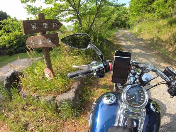 小豆島 絶景&グルメツーリング 高見山公園展望台 駐車場