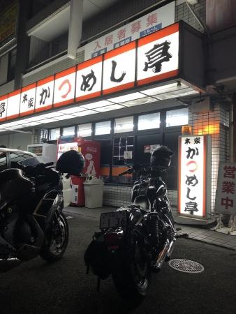 ぴーきちハーレーブログ 加古川市 かつめし亭 本家