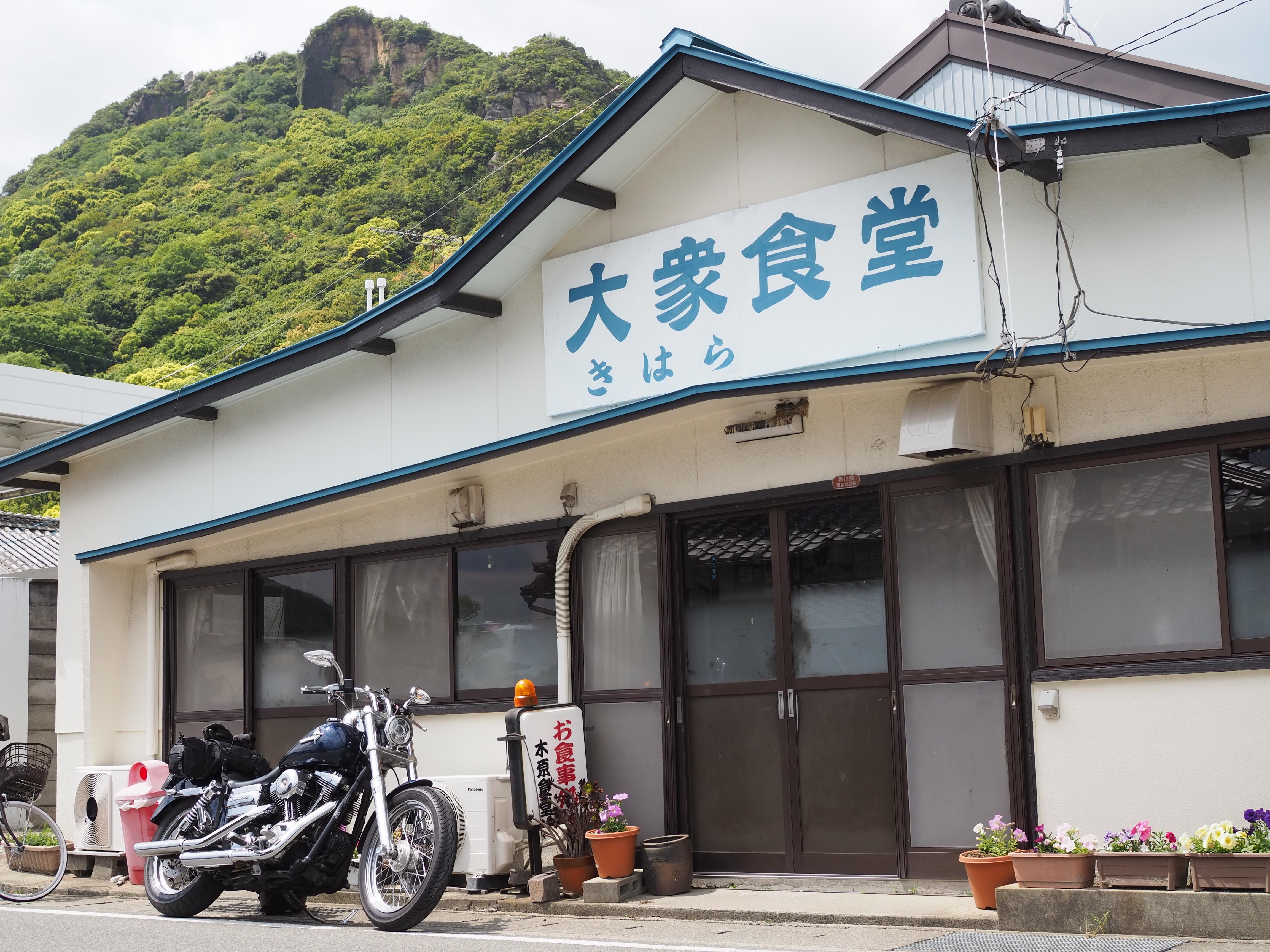 小豆島 絶景&グルメツーリング 木原食堂