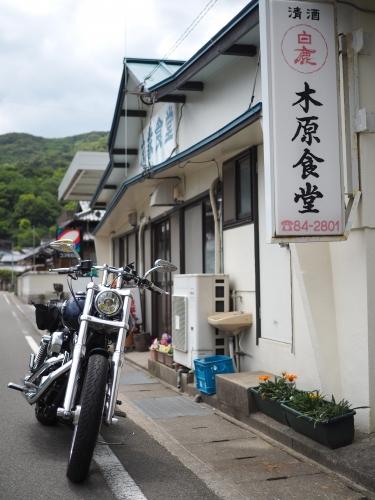 小豆島 絶景&グルメツーリング 木原食堂 大衆食堂