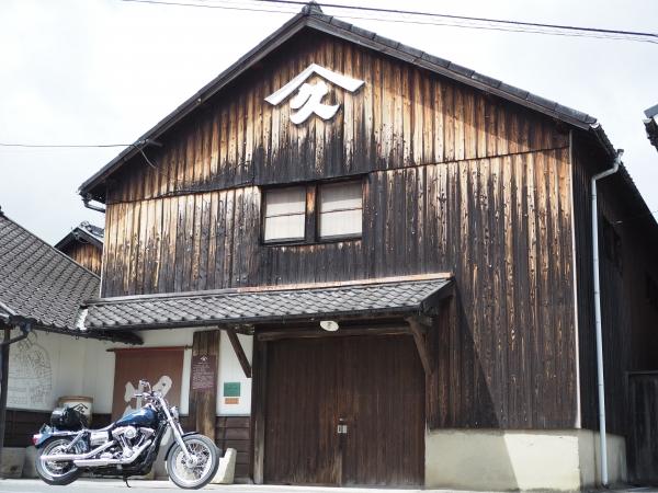 小豆島 絶景&グルメツーリング 醤の里 醤油 ヤマヒサ醤油 醤油蔵 オーガニック
