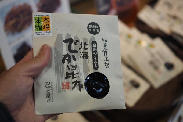 小豆島 絶景&グルメツーリング 醤の里 佃煮 つくだに屋さん 無添加